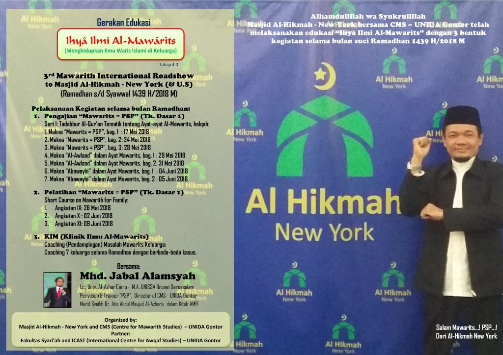 3rd Mawarith International Roadshow to Masjid Al-Hikmah – New York U.S.